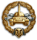 Awarded to players who dealt the biggest amount of damage during the battle. The damage dealt should be not less than 20% of enemy team tanks' HP sum, and not less than 1000 points. For receiving this award, allies should not be hit with direct shots. If two or more players have an equal amount of damage dealt, the achievement is granted to the player who has earned more XP for battle, including additional XP provided to Premium account users. If the amount of XP is equal as well, the achievement is not granted.