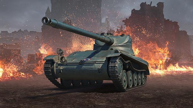 amx mod world of tanks