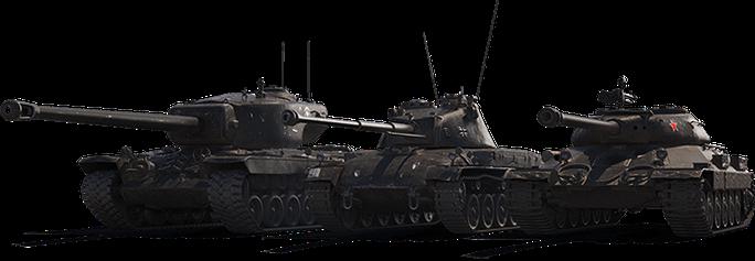 Shadow Tanks for Tanksgiving