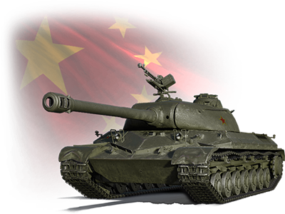 Players Guide to the FCM 50t   General News   World of Tanks